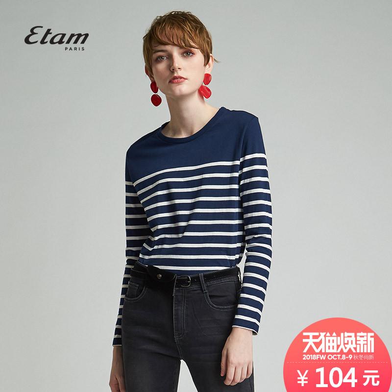艾格Etam2018冬季新款女简约ins条纹拼色修身长袖T恤8E2028022