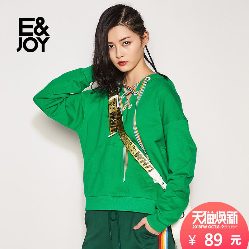 艾格E&joy2018夏季女交叉系带连帽纯色卫衣女8E0828048