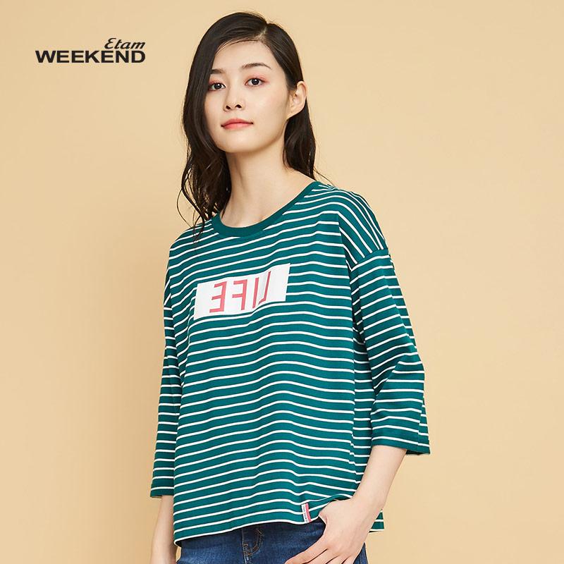 艾格Weekend2018秋季新款女条纹字母印花七分袖T恤8E0228157