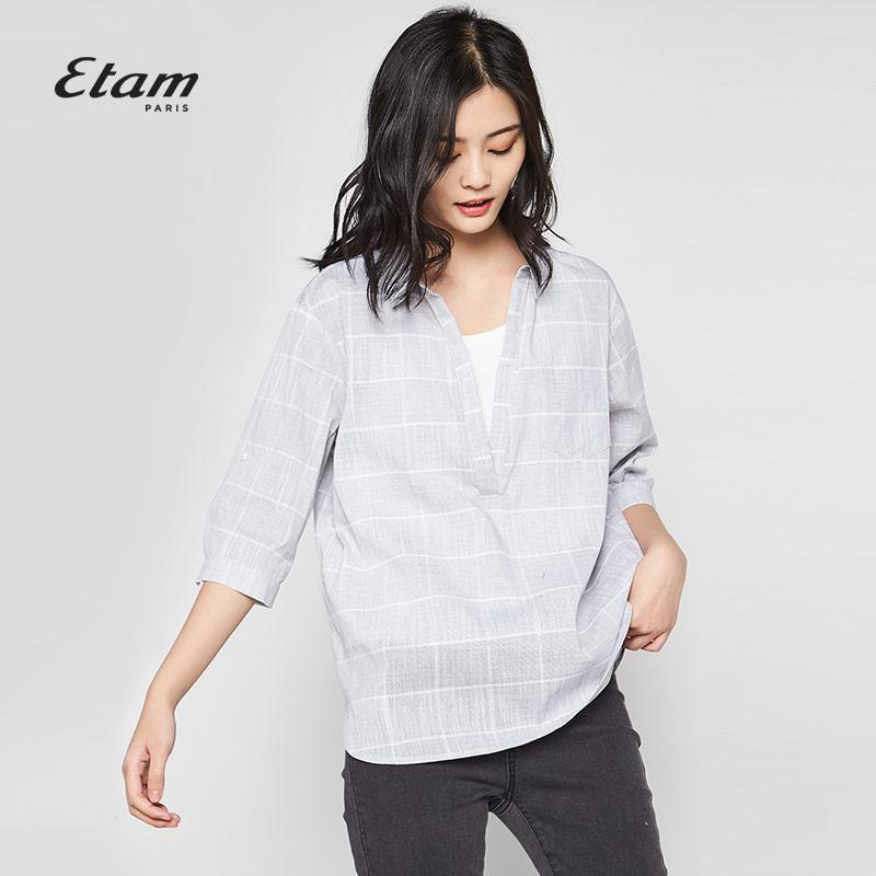 艾格Etam秋季新款短款V领七分袖格纹衬衫女8E2014003