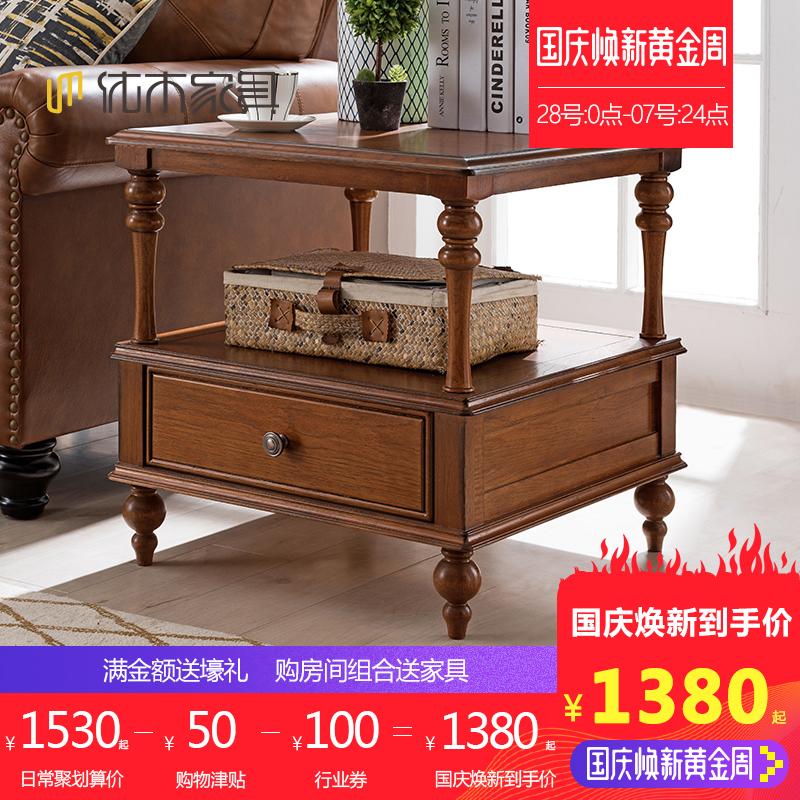 优木家具 纯实木边几山核桃木方几实木角几 美式简约仿古客厅家具