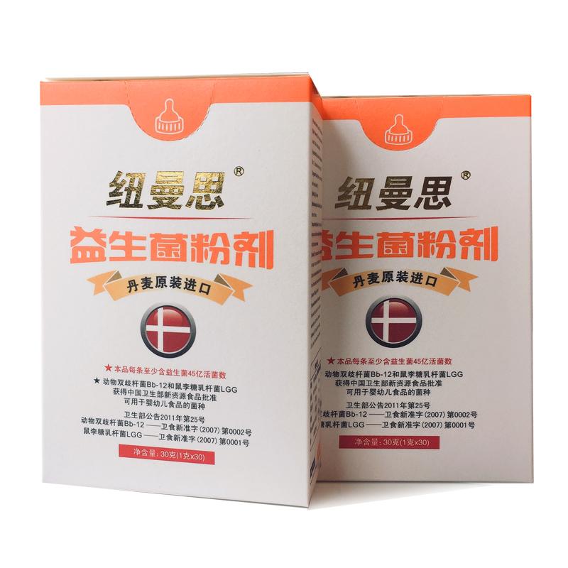 纽曼思进口儿童婴幼儿益生菌粉剂30条2盒C