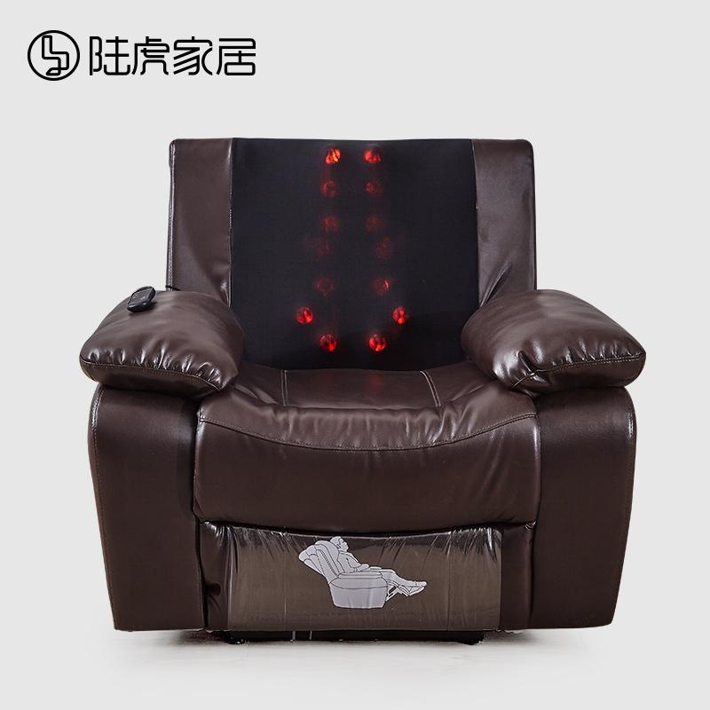 陆虎 现代简约头等飞机舱真皮沙发电动单人位躺椅按摩智能家双用