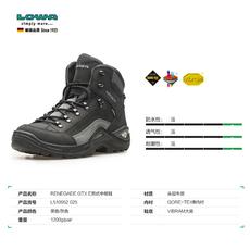 трекинговые кроссовки Lowa l510952/1 RENEGADE GTX
