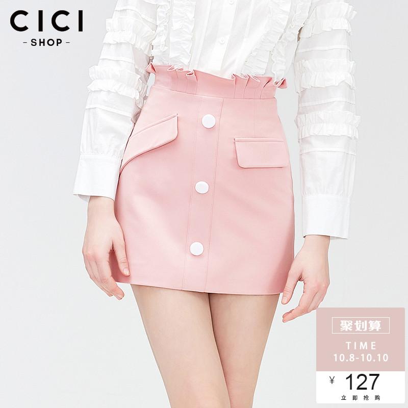 CICISHOP女装高腰半身裙纯色甜美休闲不对称A字短裙9398