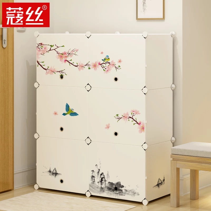 Simple small shoe rack plastic shoe storage dustproof multi-layer space assembly door home economic rack