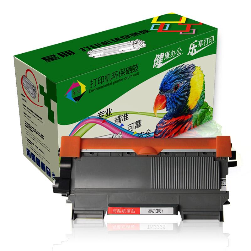 适用兄弟MFC-7470D粉盒7860DN硒鼓粉盒FAX2890打印传真一体机墨盒7060D 7057 DR2250联想m7400 LJ2400L 7450f