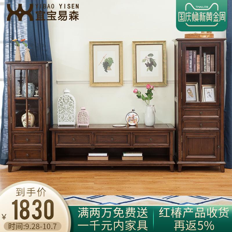 美式酒柜实木美式乡村单门展示柜塔柜客厅电视高矮柜白蜡木材质