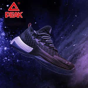 匹克篮球鞋男闪电2020路威特别版专业实战球鞋运动鞋男鞋E91351A