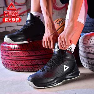 匹克篮球鞋男高帮2020春季新款防滑耐磨男鞋球鞋实战战靴运动鞋男
