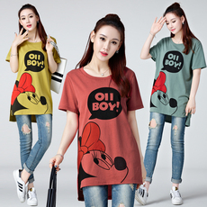 Clothing of large sizes Xingmeng Love