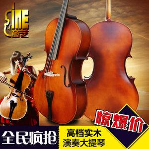音艺正品全手工高档成人大提琴 初学者练习儿童大提琴实木送座驾