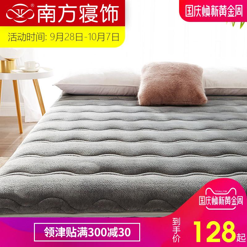 南方寝饰床垫1.8m床褥子1.5m床法兰绒双人床褥学生宿舍单人榻榻米
