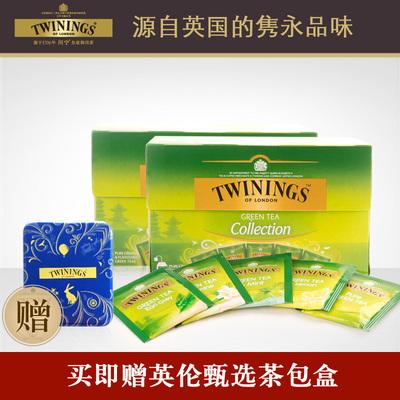 忆江南 TWININGS川宁绿茶包 进口茶5口味茶包组合 20片*2 绿茶茶叶袋泡茶