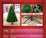 Рождественские украшения Лин Цзе 1.8 м Рождественская елка пакет большой торговый центр, отель рождественские украшения шифрования 210 см, отделка дерево Linjie 210cm