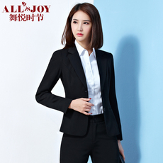 Trouser suit Allisjoy wy/1108 OL