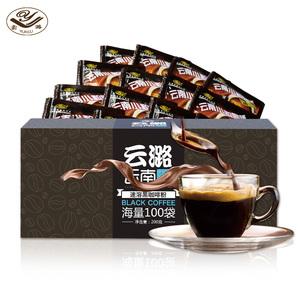 买就送套杯 云潞 纯速溶黑咖啡粉 海量100杯 无糖添加 特浓纯苦