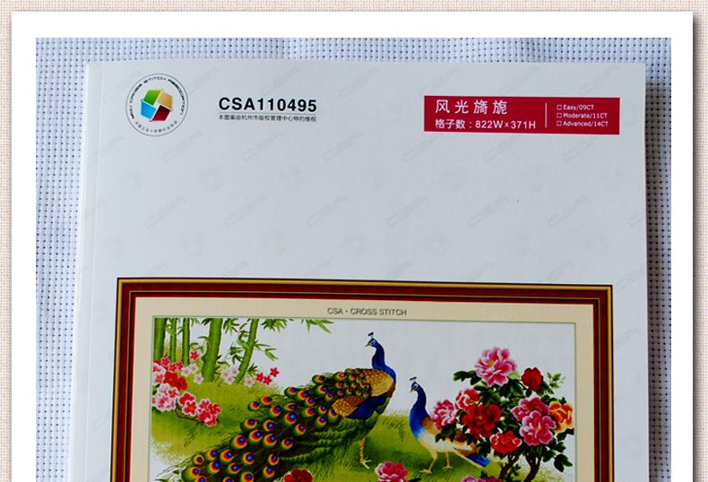 蒙娜丽莎十字绣寿字图松鹤延年客厅中堂画贺寿图最新款大幅中国风