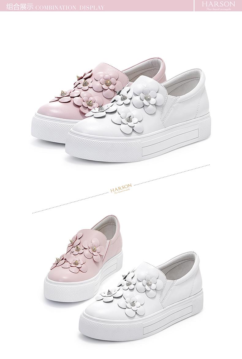 哈森2017春季新品纯色休闲女鞋圆头舒适板鞋图片
