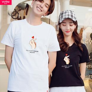 不一样的韩版情侣装夏装小众白色短袖T恤设计感宽松韩版时尚roora