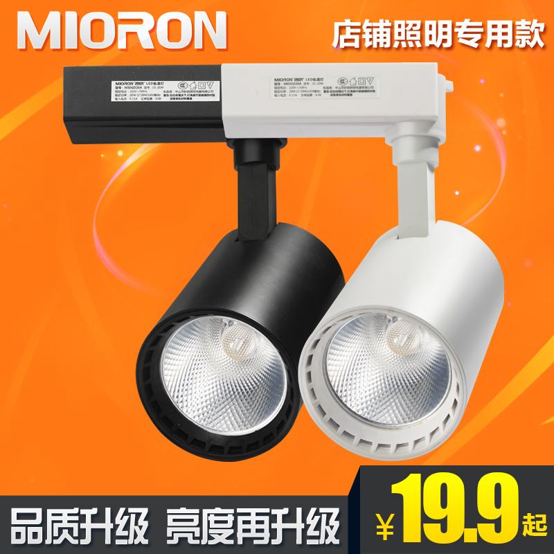 Прожектор Mioron  Led 7w10w20w COB