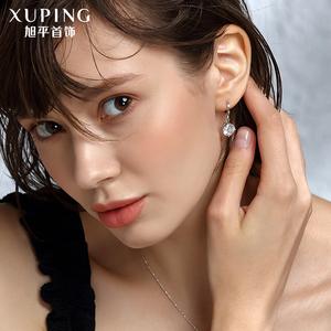 旭平项链女韩国气质个性时尚简约锁骨链潮人学生闺蜜耳环吊坠