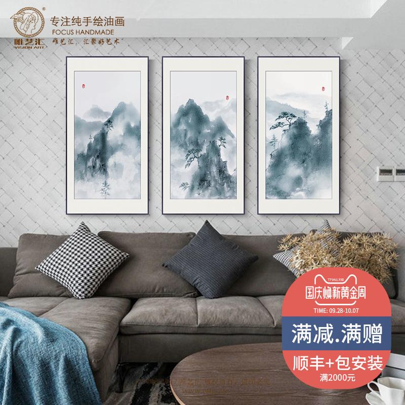 唯艺汇新中式禅意抽象山水画客厅沙发背景墙玄关过道装饰画竖幅