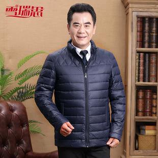 中老年羽绒服男轻薄短款男装男士外套爸爸装薄款中年大码冬季冬装