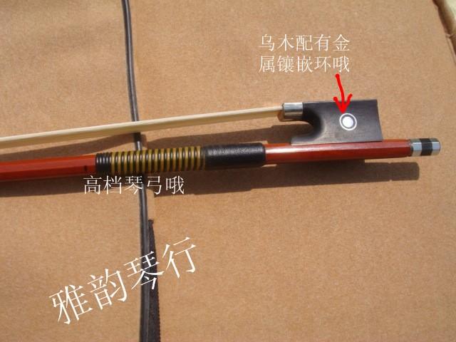 Смычок для скрипки Хороший СЧ восьмиугольной скрипки лук 1/8 4/4 размер диапазона