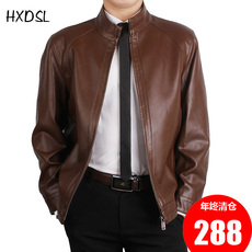 Leather Others