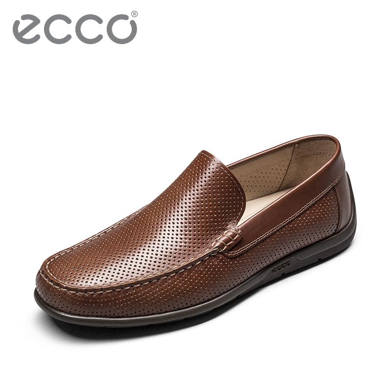 ECCO爱步时尚青年男鞋 透气舒适豆豆鞋 莫克2.0 570974