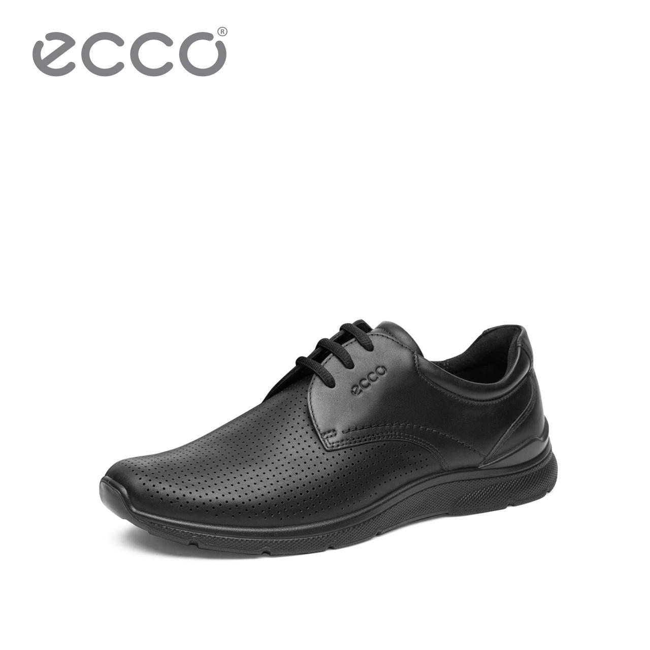ECCO爱步新款商务青年男鞋 休闲舒适简约透气牛皮鞋 欧文511664