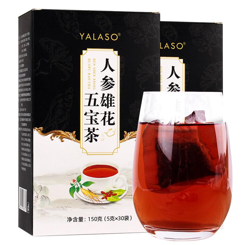 【呀啦嗦】人参雄花五宝茶30袋