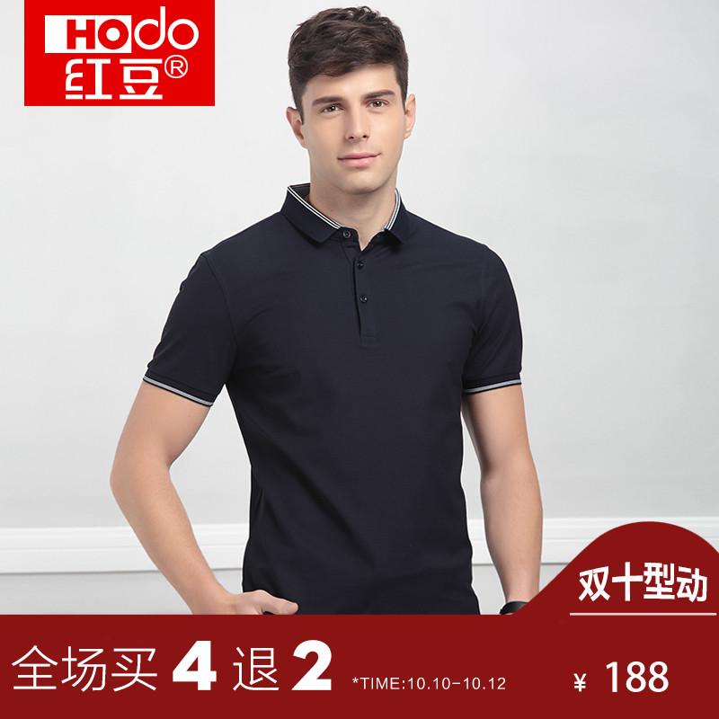 Hodo-红豆男装2018春商务休闲短袖T恤修身丝光棉翻领POLO衫6437