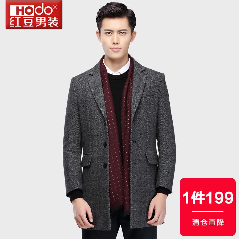 Hodo-红豆男装秋冬男士羊毛呢大衣雪花修身中长款男外套2076⑨