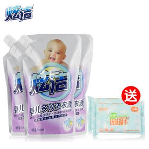 炫洁婴儿多效洗衣液宝宝用5斤袋装新生儿天然果香洁衣剂500ml*5