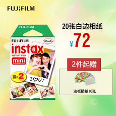 Кассета для Polaroid 20 Mini7s/mini8/mini25/90