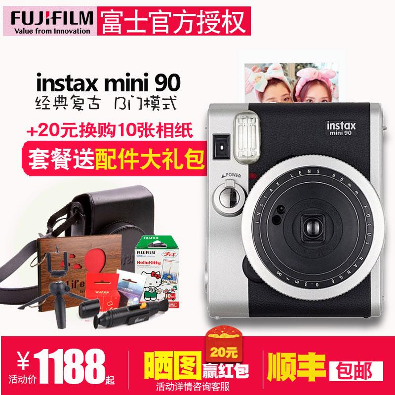 富士立拍立得instax mini90迷你套餐含相纸复古相机拍立得mini 90