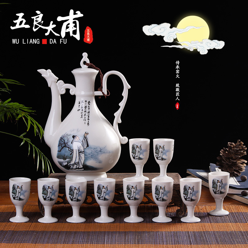 Ceramic wine suit liquor cup suit wine goblet points hip flask glass liquor cup small a small handleless wine cup