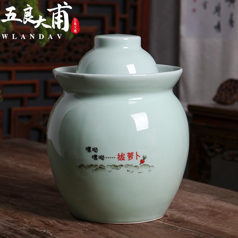 景德鎮陶瓷泡菜壇子家用加厚老式酸菜咸鴨蛋腌制缸雙蓋密封儲物罐