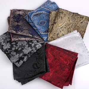 红白擦西装黑色百搭小布料正方形柔软布艺白胸巾手帕口袋方巾
