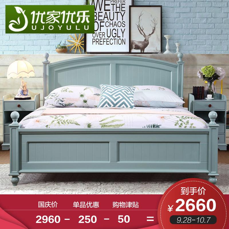 美式实木床田园单人1.2米儿童床蓝色做旧卧室家具1.8m双人实木床