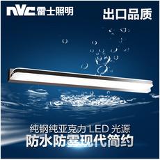 Подсветка NVC LED