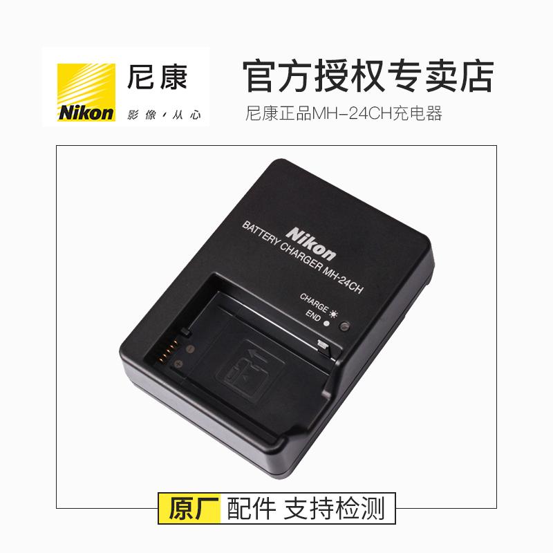Зарядное устройство для SLR NIKON  MH-24CH D3300 D5200 D5300 D5500EN-EL14a