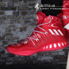Basketball sneakers Adidas Crazy Explosive BOOST