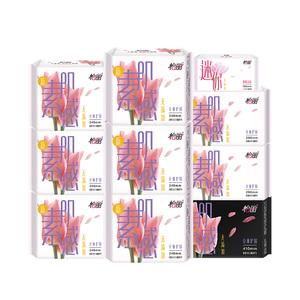 怡丽卫生巾新素肌纤巧日夜组合10包日用30片+夜用12片+迷你12片
