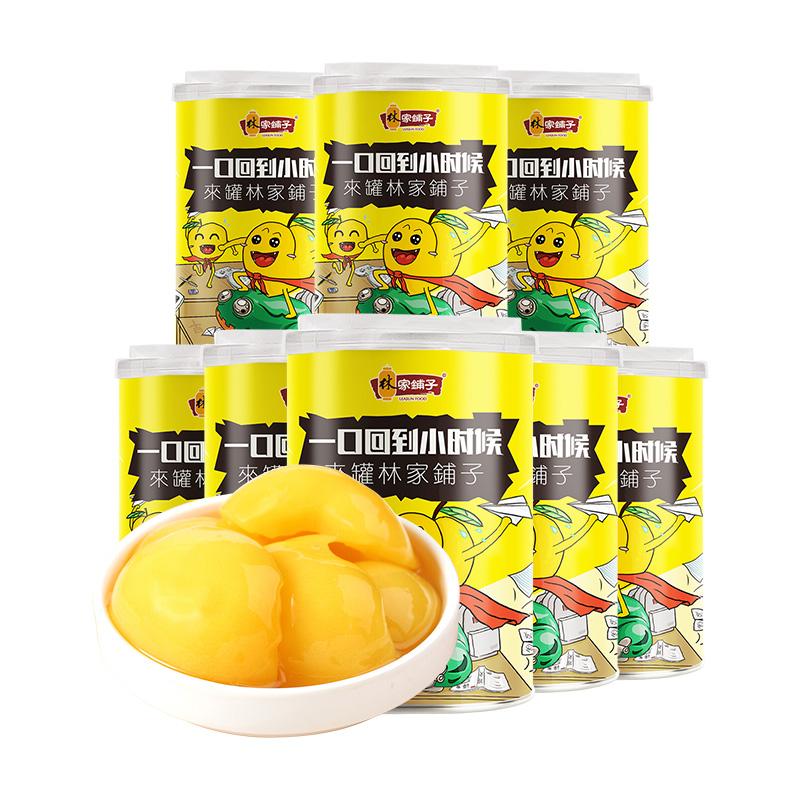 林家铺子糖水黄桃罐头425g*8罐新鲜水果罐头罐装零食儿童整箱