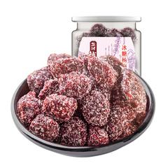 盐津铺子冰糖杨梅蜜饯果干零食小吃休闲食品湖南特色盐津梅子210g价格比较