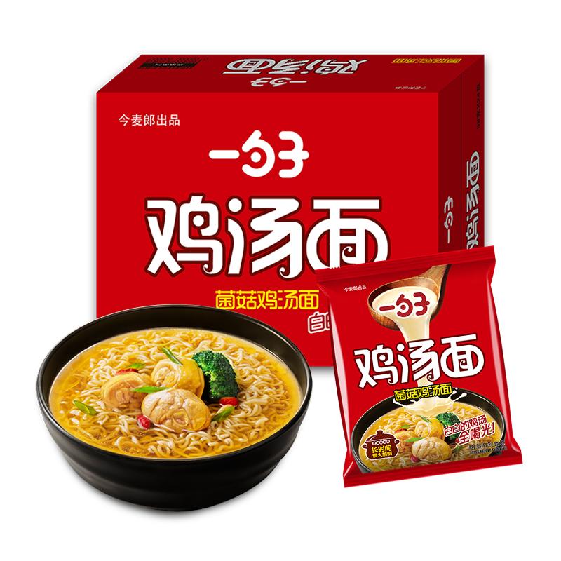 今麦郎 一勺子菌菇鸡汤方便面 98g*24包整箱