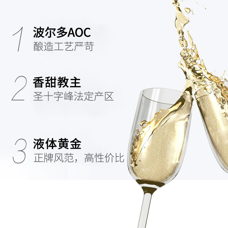 拉蒙劳雷特酒庄贵腐副牌甜白葡萄酒礼盒装